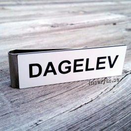 Namnskylt med militärklämma DAGELEV